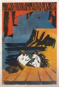Cartolina celebrativa del Festival di Pesaro realizzata dall'artista Alessandro Gallucci.